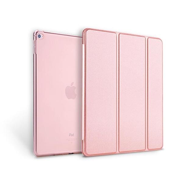 新品蘋果ipad air2保護套iPad6皮套全包1軟殼5平板超薄9.7寸【限時八折】