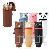 【九乘九購物網】LIHIT柴犬造型伸縮筆袋A-7712-2