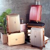 學生卡通子母箱硬托箱拉桿箱萬向輪24寸可愛旅行箱行李箱女24寸WY【八折搶購】