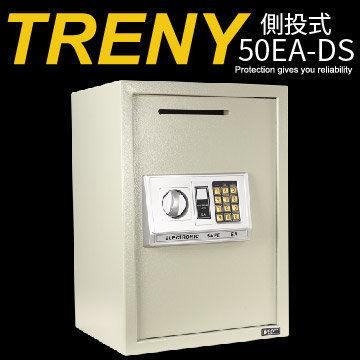 [家事達] HD-50EA-DS TRENY 電子式投幣式保險箱-大    特價 保險箱 現金箱 保管箱  金庫 金櫃