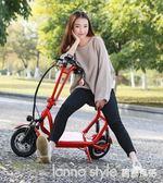 迷你電動折疊車成人小型便攜成人車電動車女性代步車鋰電池自行車  IGO