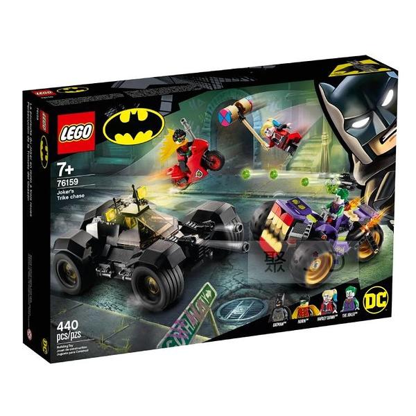 76159【LEGO 樂高積木】超級英雄系列 - 小丑的三輪車追逐 Joker s Trike Chase
