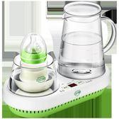 恆溫調奶器 貝貝鴨恒溫調奶器智慧保溫暖奶溫奶熱奶器嬰兒寶寶恒溫器玻璃水壺 NMS 怦然心動