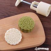 月餅模具 中秋月餅模具 25/50/75/100/125g克手壓廣式/冰皮月餅 綠 Cocoa