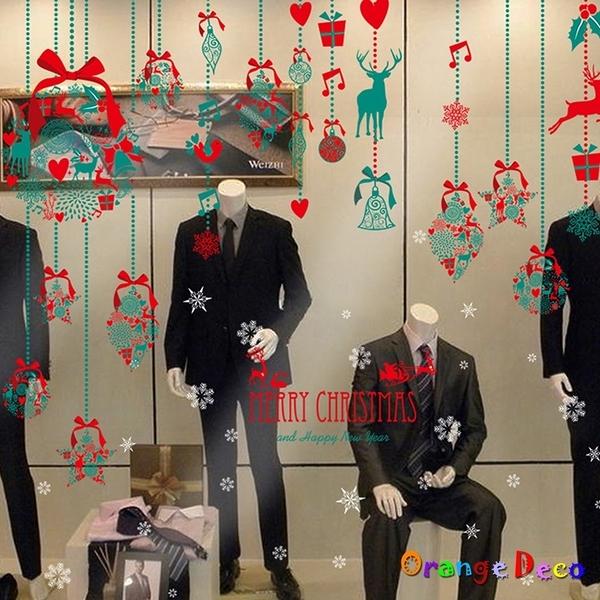 壁貼【橘果設計】雪白聖誕節耶誕 DIY組合壁貼 牆貼 壁紙 室內設計 裝潢 無痕壁貼 佈置