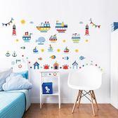 英國 Walltastic 童趣壁貼 航海世界