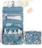 化妝包 便攜式防水女洗漱包化妝品包男生收納袋出差戶外收納用品「Chic七色堇」
