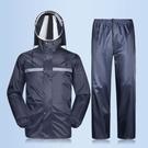 雨衣雨褲全身電動車騎行防雨套裝男女分體雙層加厚水雨披 父親節特惠