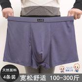 大尺碼內褲男 超大碼男士日常內褲加肥加大胖子竹纖維平角褲莫代爾棉肥佬寬鬆褲 多色