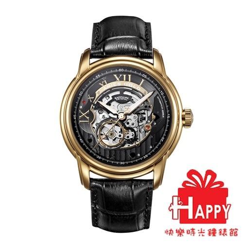 ARIES GOLD 雅力士 EL TORO 自動上鍊縷空機械錶-金X黑色 G 9005 G-BK