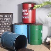 收納椅復古工業風鐵藝油桶凳酒吧椅圓形油漆桶鐵皮桶凳子創意收納儲物凳全館免運 維多
