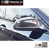 BMW F10 前期 後視鏡蓋 貼片 乾式全碳 TRANCO 川閣