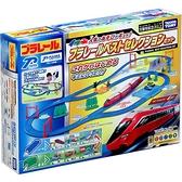 《 TAKARA TOMY 》SPEEDJET 精選火車套組 / JOYBUS玩具百貨