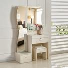 化妝台  臥室組裝迷你小戶型簡約現代化妝桌多功能化妝台簡易穿衣鏡` 星河科技DF