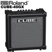 【非凡樂器】Roland樂蘭 CUBE-80GX吉他擴大音箱 / 公司貨保固