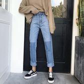 直筒褲裝拼色牛仔褲高腰寬鬆捲邊九分褲長褲顯瘦潮 法布蕾輕時尚