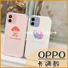 OPPO A53 A72 A73 5G A31 A5 A9 2020 AX5 A3 側邊可愛圖騰 文青 IG打卡 卡通 另類 保護套 手機殼 軟殼