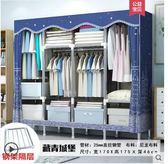 簡易衣櫃布藝鋼架加粗加固布衣櫃簡約現代經濟型組裝衣櫥收納櫃子igo 貝芙莉女鞋