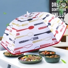 保溫菜罩 保溫菜罩電加熱 智能菜罩子冬季防塵罩菜蓋臺罩保暖飯罩加厚大號