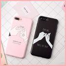 iphone 7 手機殼 磨砂手感 軟殼  iphone 7 7plus i6 6s plus 情侶款