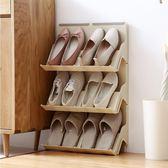 鞋櫃 間約塑料省空間架子多功能家用鞋架