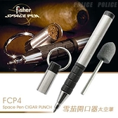 Fisher FCP4 Space Pen CIGAR PUNCH 太空筆# FCP4【AH02149】i-Style居家生活