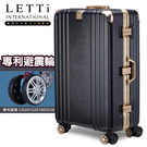 LETTi 唯美主義 29吋避震輪海關鎖鋁框行李箱(黑配金)