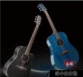 吉他 民謠吉他單板初學者學生男女41寸樂器新手入門練習木吉他自T 5款