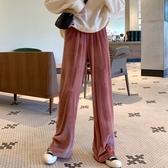 2020春季韓版垂感絲絨休閒褲寬鬆高腰寬管褲ins網紅拖地長褲女 藍嵐