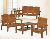 【石川傢居】EF-202-6 518型樟木色組椅(整組)(不含其他商品) 台北至高雄滿三千搭配車趟免運
