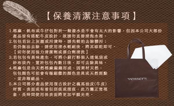 【vensers】小牛皮潮流個性皮夾~(TC320801土黃卡片夾)