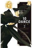 10DANCE 02