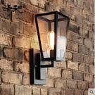 美式複古戶外陽台壁燈工業loft創意過道樓梯庭院