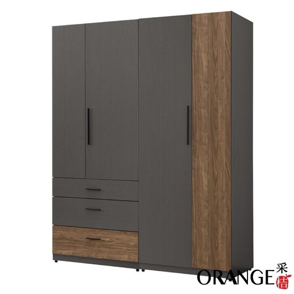【采桔家居】奈洛比 現代5尺四門三抽衣櫃/收納櫃組合