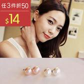 耳環 氣質簡約必備款單珍珠耳釘耳針耳環【TS250】 BOBI  02/01