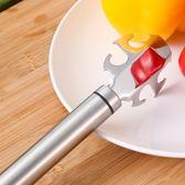 onlycook 304不銹鋼夾盤器取碗夾 碗碟夾碗盤防燙夾子廚房提盤器梗豆物語