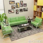 辦公沙發簡約接待商務三人位沙發小戶型辦公室沙發茶幾組合會客區【帝一3C旗艦】YTL