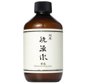阿原肥皂---天然手工肥皂---苦瓜洗澡水250ml