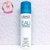 【法國 URIAGE】優麗雅 含氧細胞露 300ML 新包裝 含氧細胞露噴霧 保濕噴霧