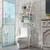 置物架 馬桶置物架落地多層衛生間浴室雜物架廁所儲物架坐便器上架子防水T