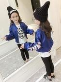 女童洋氣棒球服外套春裝韓版潮衣兒童中大童春秋夾克上衣 交換禮物