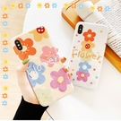 夏日花朵適用於iPhoneXS MAX手機殼8plus簡約文藝女7p蘋果XR軟殼