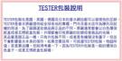 Calvin Klein cK be 中性淡香水 tester (200ml)【小三美日】