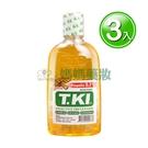(買一送一) T.KI 鐵齒蜂膠漱口水 350ml (3組)【媽媽藥妝】