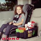 【Diono】車用收納盒