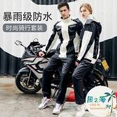 大人雨衣 雨衣雨褲套裝防暴雨全身防水分體超薄騎行摩托車雨衣男女單人 風之海