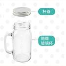 |配件| 山崎日式隨纖杯果汁機專用玻璃杯(含蓋)-限SK-1150JT型號使用