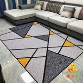 地毯客廳沙發茶幾毯臥室床邊辦公室大面積地墊樂淘淘