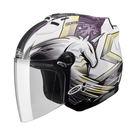 【SOL 27S 獨角獸三代 白紫 安全帽】半罩、內襯全可拆洗、免運+加贈好禮