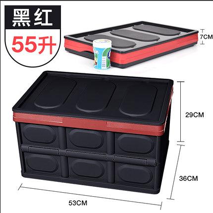 汽車後備箱整理收納袋 置物箱 儲物箱車內收納盒車載置物用品整理箱車用折疊式 降價兩天